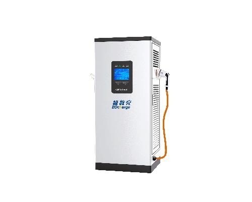 广州120KW直流充电桩