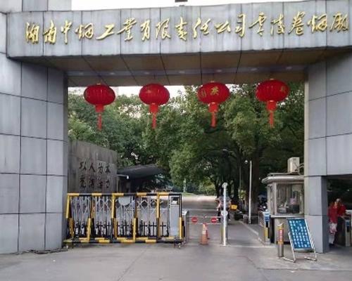 极数充湖南中烟永州零陵卷烟厂充电站投入使用