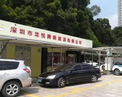 极数充龙悦腾太白路纯电动出租车充电站投入运营