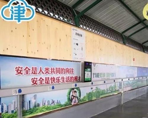 """极数充""""天津市无人值守电动车智能车棚充电站""""项目"""