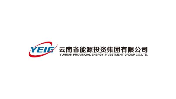 极数充合作客户-云南能源投资集团