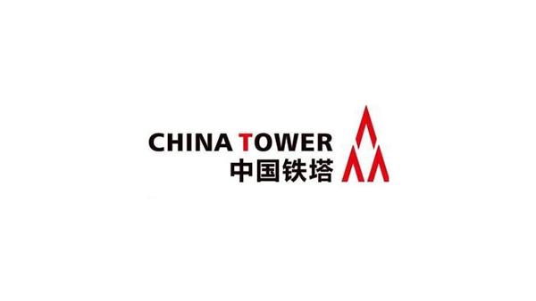 极数充合作客户-中国铁塔