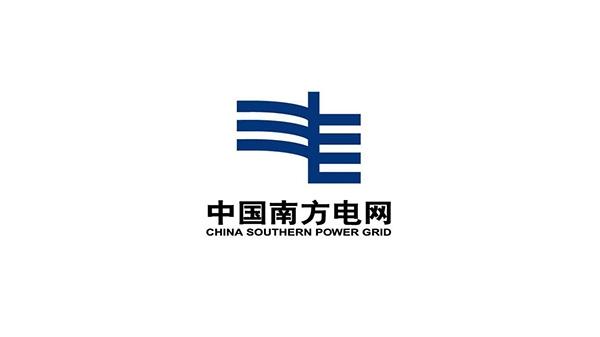 极数充合作客户-中国南方电网